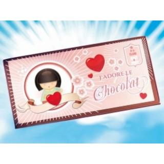 Impression Carte de voeux J'adore le chocolat