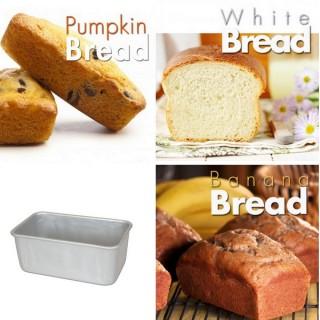 """Moule rectangulaire à pain / gâteau 5.5"""""""