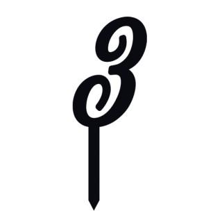 """Monogramme Acrylique noir 2"""" - Chiffre 3"""