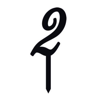 """Monogramme Acrylique noir 2"""" - Chiffre 2"""