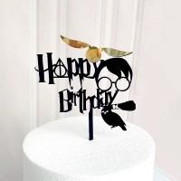 Ornement Acrylique noir - Happy Birthday Harry Potter