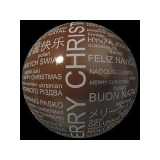 Moule Boule de Noël Merry Christmas
