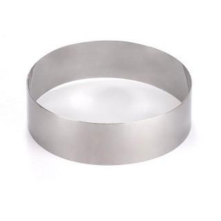 Cercle à pâtisserie rond 8'' x 2''